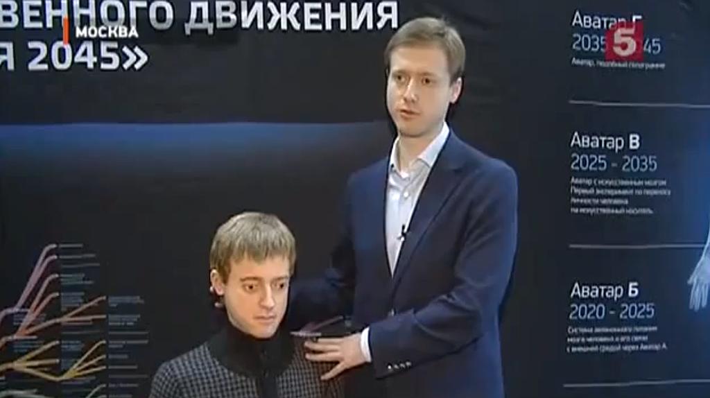 Dmitry-Itskov-Android
