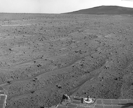 Opportunity Mars August 2014 panorama