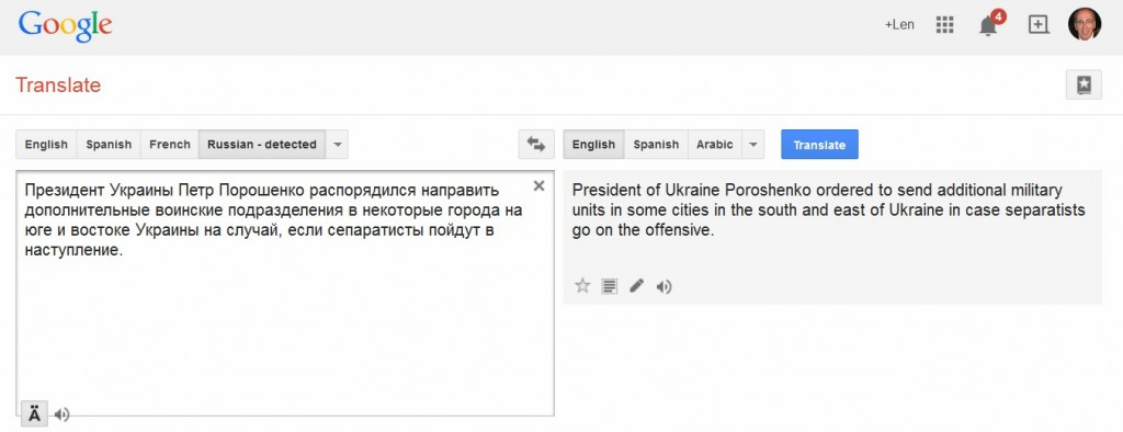 English To Italian Translator Google: Microsoft Joins Google And Apple With Universal Translator