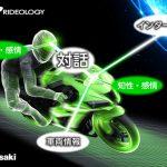 Kawasaki AI motorcycle