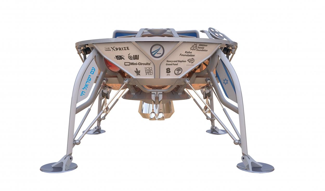 spaceil lunar lander - photo #17